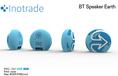 Sonderform Bluetooth Speaker 3D Simulation