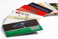 USB Stick CreditCard / vollflächiger Druck
