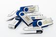 USB Stick TwisterExpress Gehäusefarben Blau und Weiss