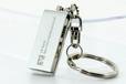 USB Stick Twister Micro in silber Projekt VR-Bank