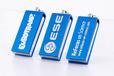 USB Stick Twister Micro in blau mit Lasergravur