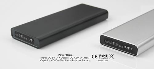 Powerbanks mit Gravur